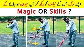 Top 10 Most Talented People in the World | Magic or Skills (Urdu/Hindi)