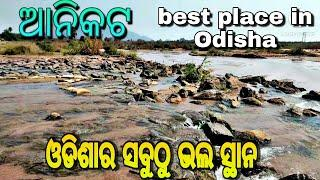 ODISHA TOP 30 VISITING PLACE, TOURIST PLACE AND PICNIC SPOT RANKING10 Best Places To Visit In ODISHA