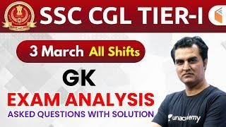 SSC CGL (3 March 2020, All Shifts) GK   CGL Tier-1 Exam Analysis & Asked Questions