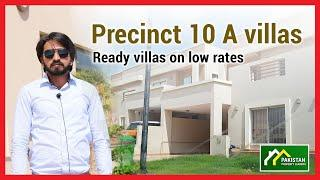 Precinct 10 A villas , ready villas on low rates