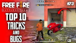 Top 10 New Tricks In Free Fire | New Bug/Glitches In Garena Free Fire #73