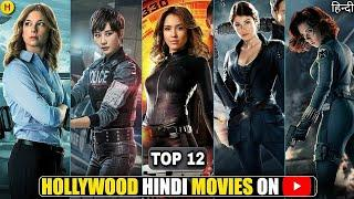 Hollywood Top 12 Movies available on YouTube in Hindi Dubbed | Best Hollywood Movie in Hindi
