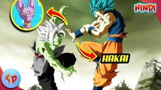 Top 10 Technique that Goku Learn from Others | Explained in Hindi | Dragon Ball Hindi