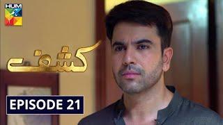 Kashf Episode 21 HUM TV Drama 1 September 2020