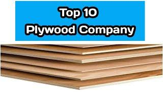 Top 10 Plywood Company 2020 (Brands)। टॉप 10 प्लाईवुड कंपनी ब्रांड