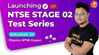 NTSE Stage 2 Physics | Launching NTSE Stage 2 Test Series | Class 10 Science (Physics) | Vedantu