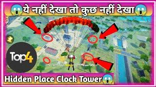 Top 4 Hidden Places in Clock Tower