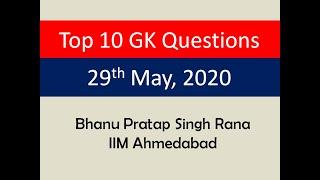Top 10 GK Questions - 29th May, 2020 + Detailed Explanation