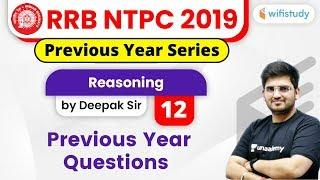 10:15 AM - RRB NTPC 2019-20 | Reasoning by Deepak Sir | NTPC Previous Year Question Series #12
