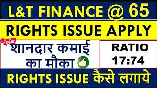 HOW To APPLY L&T FINANCE RIGHTS ISSUE 2021? (LIVE DEMO) LT Finance rights issue apply (ASBA & RWAP)