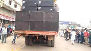 Dj Sound Test Bass Boosted Jbl Hard Long Vibration Dj Sound Check Truck Dj Compition Big Dj System