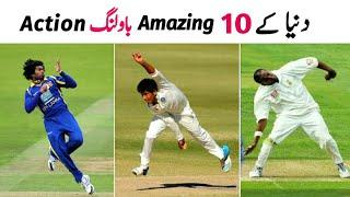 Top 10 Amazing Bowling Actions In Cricket History | Pro Tv