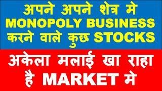 Top 6 stocks with monopoly business in India | multibagger stocks 2020 to invest | long term shares