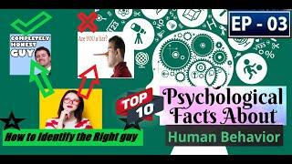 Secrets of Human body And Human Psychology : Top 10  Facts about Human body and  psychology  EP # 3