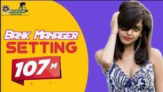 Setting Bank Manager | New Haryanvi song 2019 | Ft. Vk Tarkha & Raviya Nepewala | New Haryanvi Song