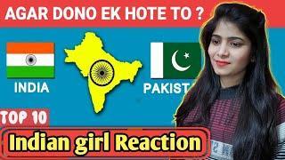 Indian Reaction On Top 10 Facts | Agar Bharat Pakistan Aaj Bhi Ek Hote To Kya Hota ? | Poonam Reacts