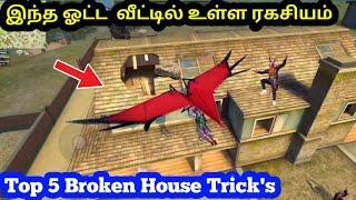 Top 5 Broken House Fighting Trick's in freefire tamil / freefire broken house strategy in tamil