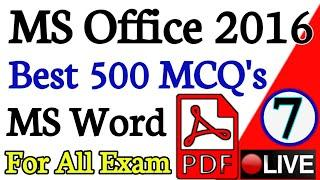 Beltron DEO 2019 / MS Office 2016 / Best 500 MCQ's / Download PDF / { Hindi + English } Part - 7