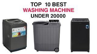 Top 10 Best Washing Machine Under 20000 in India With Price | Best Washing Machine Brands LG & IFB