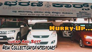 SECOND HAND CARS IN KARNATAKA || hassan || top cars in best condition