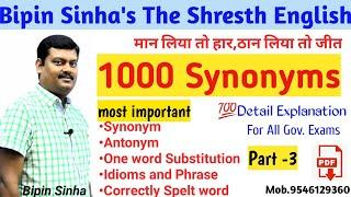 TOP 1000 Synonyms+Antonyms+OWS+idioms and phrases+Correctly Spelt word for All Gov.Exam [ Part - 3]