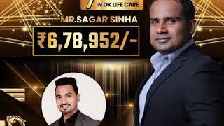 Team sagar sinha top 10 earners only 7 month. To associate call -7328043288