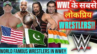 TOP 10 WWE SUPERSTARS WITH MOST FANS OF ALL TIME | WWE के सबसे ज्यादा लोकप्रिय WRESTLERS!!!!