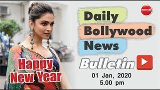 Deepika Padukone   Arpita Khan Second Baby   Salman Khan   Bollywood News   1st January 2020   5 PM