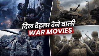 Top 10 Best and World War Movies in Hindi | Great War Movies in Hindi | Moviesbolt