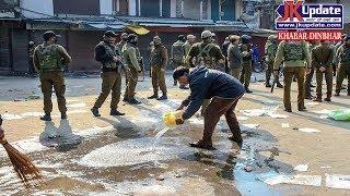 Top 30 news of Jammu Kashmir Khabar Dinbhar 02 Feb 2020