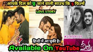 Top 5 Big South Indian Love Story Movies Dubbed In Hindi | Top South Update