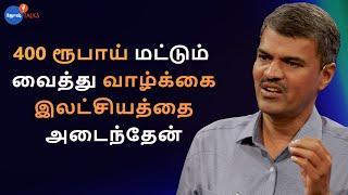 Struggles  உங்களை Successகு கொண்டுபோகும்   Sriram  Chennai Institute of Technology Josh Talks Tamil