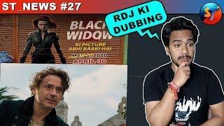 ST_NEWS #27 - RDJ Hindi Dubbing in Do Little, Wonder Woman Armour, Black Widow Trailer Release etc.