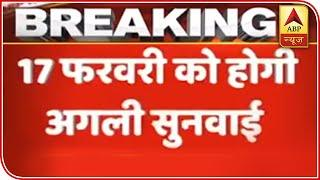 Supreme Court Lists Shaheen Bagh Matter For 17th February   ABP News
