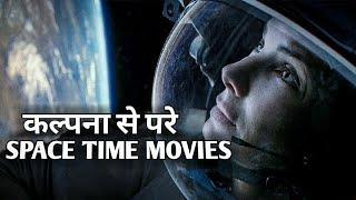 Top 10 best space time movies in hindi   Hollywood space time movies   sci-fi movies