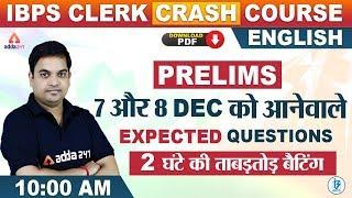 IBPS Clerk 2019 Prelims | English | Upcoming Expected Questions for IBPS Clerk Exam!