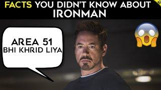 Facts You Didn't Know About IronMan | Tony Stark Owns Area 51 ? Facts In Hindi