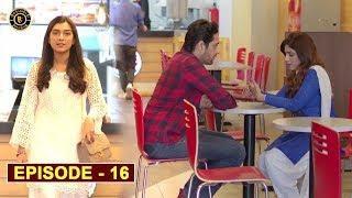Mera Dil Mera Dushman Episode 16 | Alizeh Shah & Noman Sami | Top Pakistani Drama