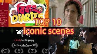 Top 10 Iconic scenes in Bengali Film Industry