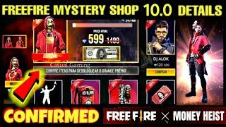 FREE FIRE NEW UPCOMING MYSTERY SHOP 10.0 IN SEPTEMBER 2020 | MONEY HEIST EVENT | FREE FIRE NEW EVENT
