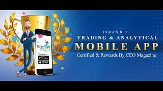 Best Trading and Analytical App Of India | Tradeinsta Mobile Trading Application |Online Trading App