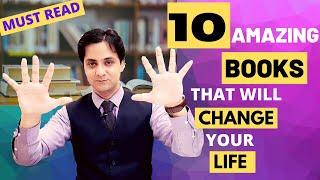 Top 10 Books I That will change your life | Must Read Books | By Zeeshaan Mehdi