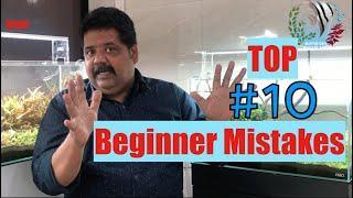 #HOW not to make #Beginner #Mistakes | #Top 10 #Do #Nots to #Setup an  #Aquarium
