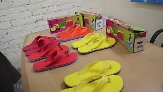 चप्पल मशीन | SLIPPER MAKING MACHINE | BEST BUSINESS FOR YOUNGSTERS IN 2020 | SLIPPERS WHOLESALE