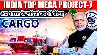 india top mega project | upcoming mega projects in india 2020 | under construction projects in india