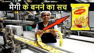 आख़िर Factory में कैसे बनती है Maggi Noodles | 10 Amazing Food Manufacturing Factories