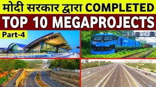 TOP 10 Completed MEGA PROJECTS in INDIA by MODI Government | Part-4 | Completed Projects in India