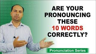 10 English words that are hard to pronounce!Top 10 Mispronounced Words in English Language.