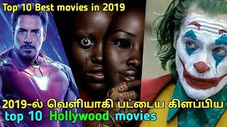Top 10 best movies of 2019 in tamil | tubelight mind |