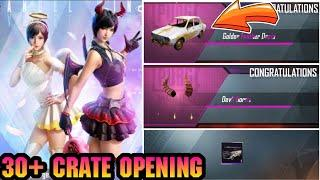 Angel Wings Set Crate opening || Premium Crate opening || Pubg Mobile Crate opening